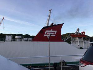 宇和島フェリーの駐車スペースから見た船