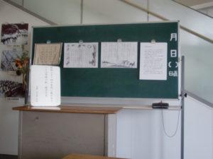 大阪くらしの今昔館の教室