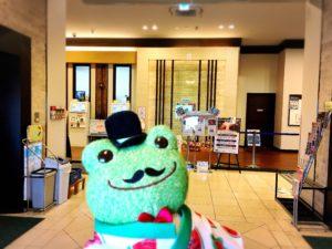 大阪・天六にある「なにわの湯」入口