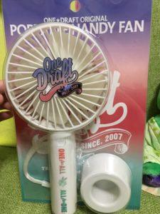 ポータブル扇風機