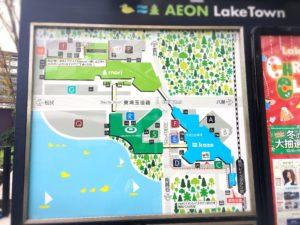 イオン越谷レイクタウン地図
