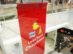 イオン越谷レイクタウンのクリスマス仕様のロゴマーク