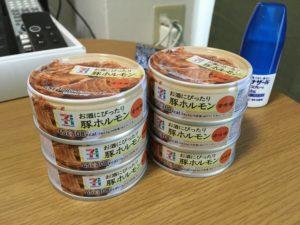 豚ホルモンの缶詰