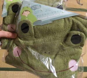 カエルのフード型タオル