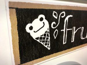 フルーツパーラーのアイスクリームの絵