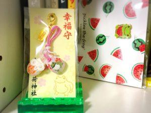 十番稲荷神社のカエルの幸福お守り