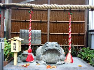 十番稲荷神社の石像のかえるさんたち
