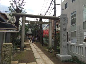 皆中稲荷神社の鳥居