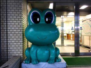 北千住の警察署のカエルの像