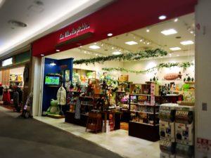 ラヴィラドピクルスのお店の外観