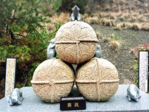 白崎八幡宮の干支の石像・子(ね)