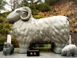 白崎八幡宮の干支の石像・羊