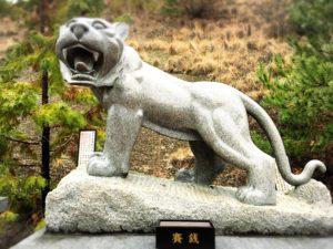 白崎八幡宮の干支の石像・虎