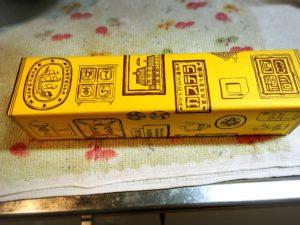 包装された福砂屋のカステラ