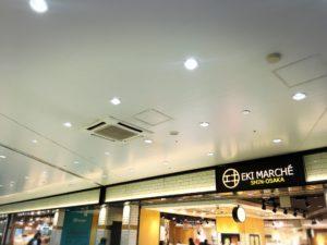 新大阪駅のお土産屋エキマルシェ