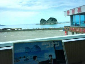 さいかやと円月島の景色と海と名探偵コナン