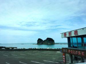 さいかやから見た円月島の景色