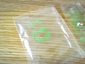 かえるの里まんじゅうの外装の袋