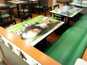 紀ノ川サービスエリアのパンダのテーブル