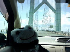 淡明石海峡大橋