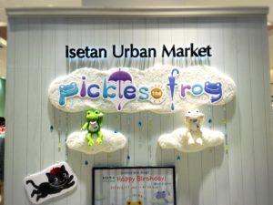 大阪20202年かえるのピクルスイベントの雲のモニュメント