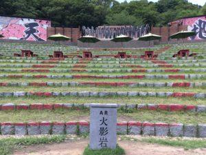 忍里の広場
