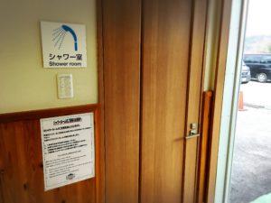 竹田津港スオーナダフェリー待合所のシャワー室