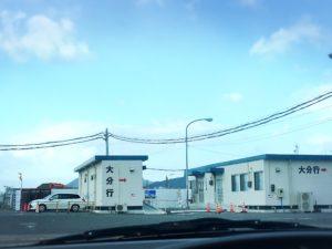 徳山港フェリー乗り場の景色