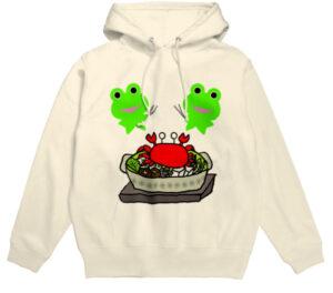 SUZURI(スズリ)で販売中のみらケロ作「カニ鍋を楽しむカエルくん」パーカー