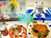【かえるのピクルス】2021年・大阪ルクアイーレの期間限定イベント!限定ビーンドールは月モチーフのオシャレなかえる!コラボカフェも行ってきた!