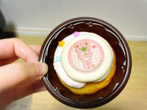 PRIROLLのかえるのピクルスのカップケーキ